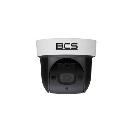 BCS-SDIP1204IR-II2.0 Mpx